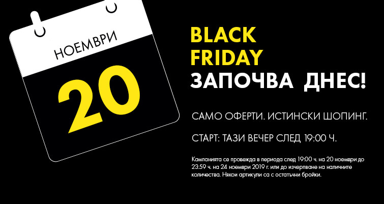 Fashion Days BLACK FRIDAY 20-24.11
