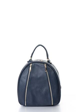 Kis bőr hátizsák levehető pántokkal ... 25026fc1f6