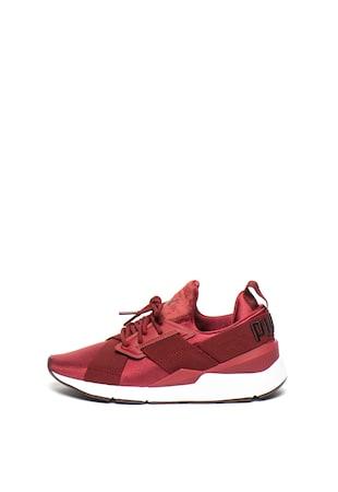 Спортни обувки Muse Satin II