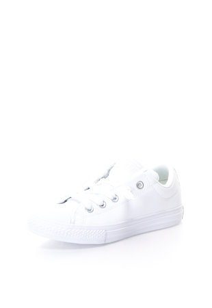 Junior Fehér Cipő