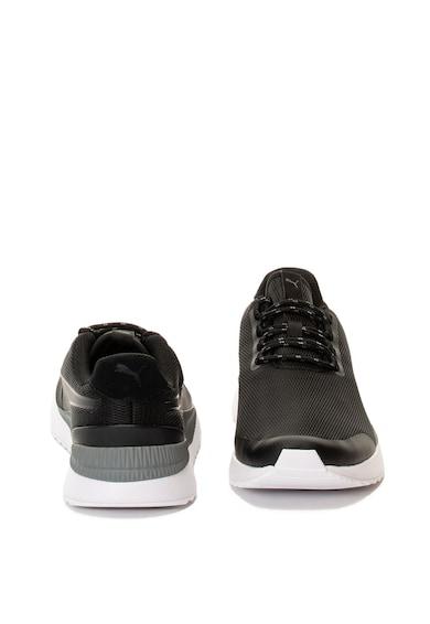 Puma Спортни обувки Pacer Next FS Мъже