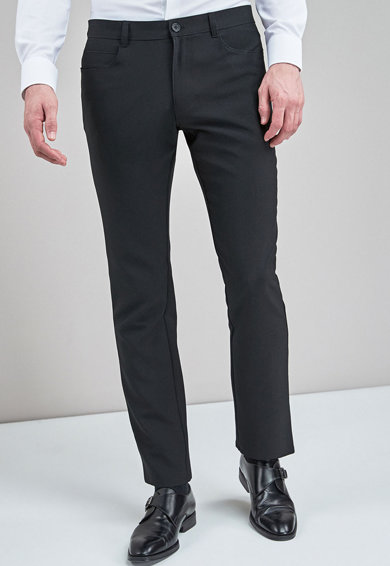 NEXT Pantaloni slim fit Barbati
