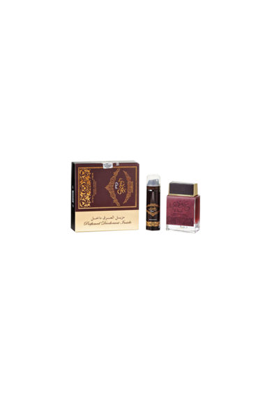 Ard Al Zaafaran Set  Oudi, Unisex: Apa de Parfum, 100 ml + Deodorant Spray, 50 ml Barbati
