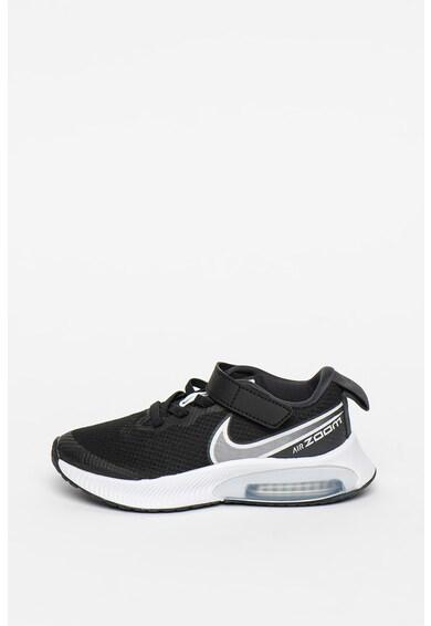 Nike Спортни обувки AIR ZOOM ARCADIA с велкро Момичета