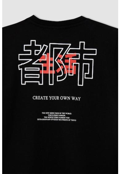 DeFacto Set de tricouri baieti, cu imprimeu, 2 piese Baieti