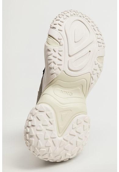 Mango Wall hálós anyagú sneaker műbőr részletekkel női