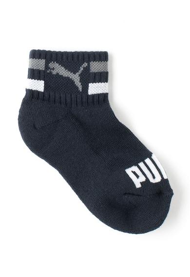 Puma Детски комплект чорапи – 2 чифта Момчета