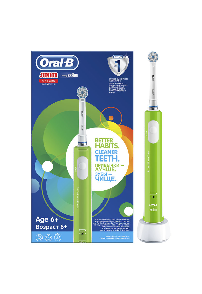 Oral-B Periuta de dinti electrica Oral B Junior pentru copii - 20000 pulsatii/min - 8800 ocilatii/min - Curatare 3D - 1 program - 1 capat - Verde